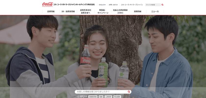コカ・コーラ ボトラーズジャパンホールディングス株式会社